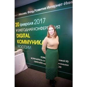 PR News рассказала о жизненном цикле мемов на конференции «Digital-коммуникации России – 2017»
