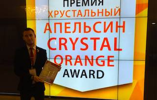 Студент РАНХиГС принял участие в церемонии награждения премии «Хрустальный Апельсин»