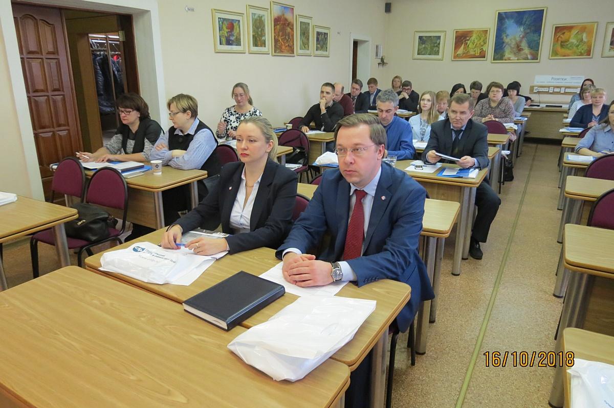 Заседание Финансово-экономического Совета