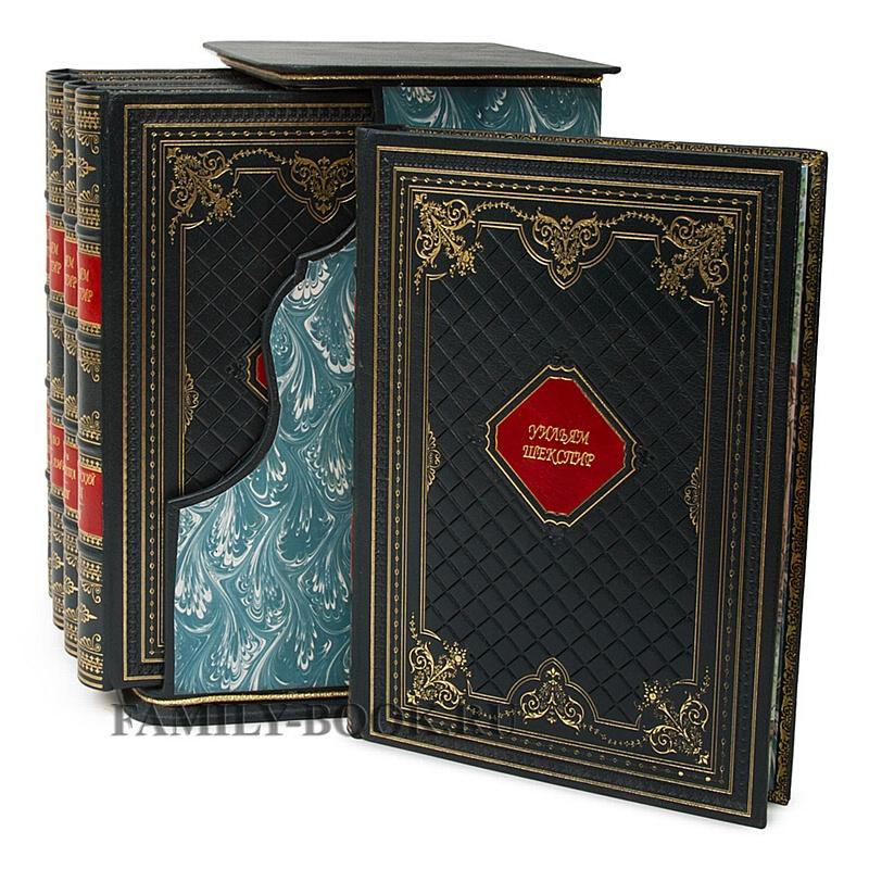 Уильям Шекспир.Подарочное издание