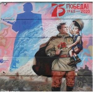 Энергетики украсили электросетевые объекты граффити к 75-летию Победы