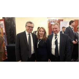 Финансовый форум «Финансово-банковская система России: новые вызовы и риски»