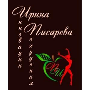 Российский нутрициолог Ирина Писарева провела семинар