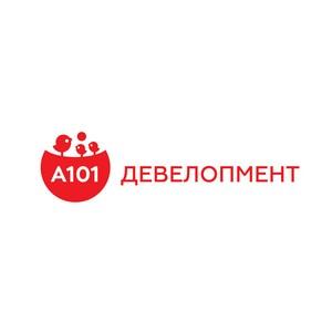 ГК «Масштаб» начинает действовать под новым брендом   «А101 Девелопмент»