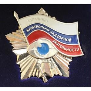 Главконтроль признан одним из лучших координаторов реформы КНД