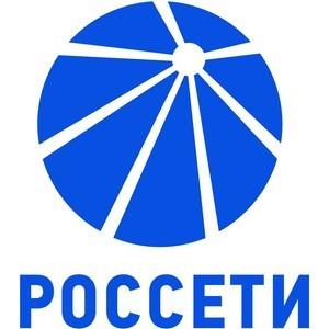 Акционеры компании «Россети» одобрили выплату дивидендов