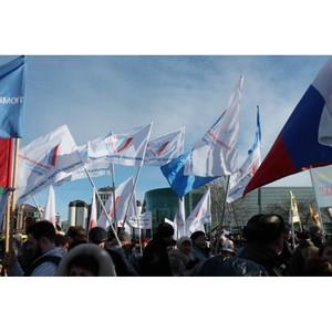 Активисты ОНФ поучаствовали в митинге по случаю второй годовщины воссоединения Крыма с Россией