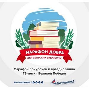 Воронежская «Молодежка ОНФ» пополнит фонды сельских библиотек