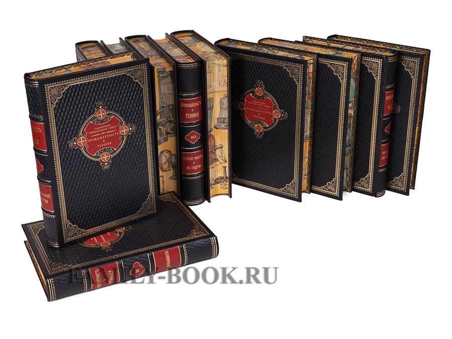 книги в кожаном перплете
