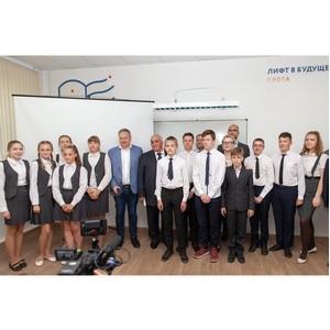 В Костромской области состоялось открытие школы цифровых навыков