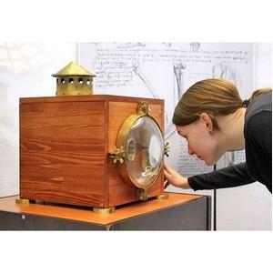 Интерактивная выставка «Тайны Леонардо да Винчи»