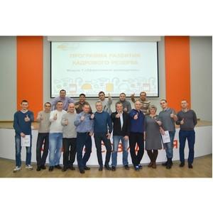 Старт программы развития кадрового резерва Евроцемент груп в Воронеже