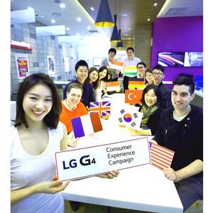 LG раздаст 4000 смартфонов G4 в рамках кампании по изучению мнения потребителей