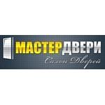 МастерДвери: открытие нового салона дверей в Серпухове
