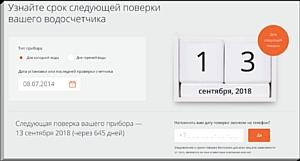 «Стэк»: сайт без воды от Сибирикс
