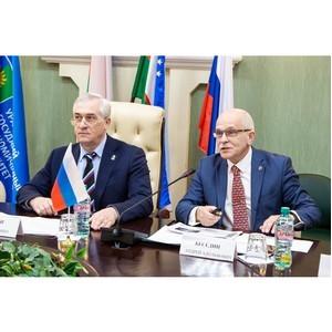 Уральская ТПП приняла участие в международной конференции
