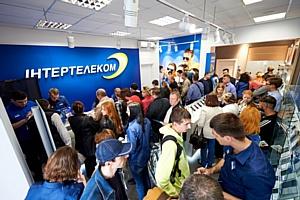 Яркое открытие: на карте Киева появился еще один центр обслуживания «Интертелеком»
