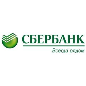 Сбербанк России пригласил школьников Оренбурга на экскурсию