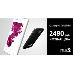 Tele2 рассказала о смартфонах в рекламе