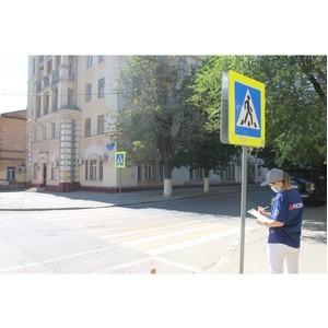 Активисты ОНФ в Волгограде призвали власти обезопасить дороги у школ