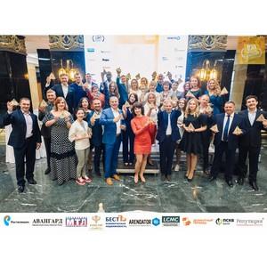 Церемония награждения «100 лучших офисных и торговых центров»