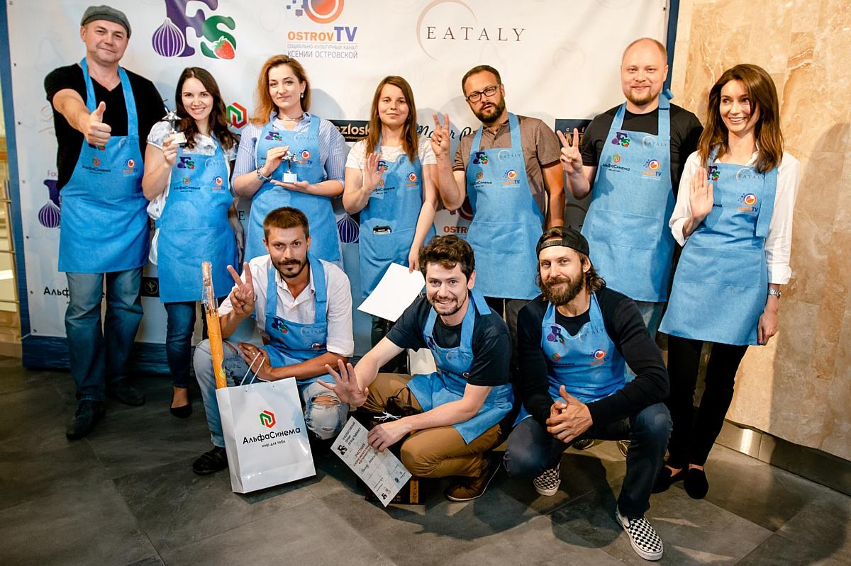 """IV Всероссийский турнир по food-стайлингу за кубок """"Foodstyle 2018"""""""