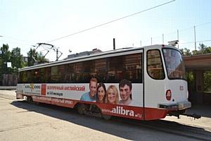 Билет на бесплатный урок от Alibra School