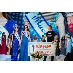 Финал Всероссийского Конкурса красоты «Мисс Офис – 2016»