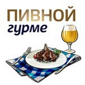 На Урале стартует образовательно-гастрономический проект Пивной гурме