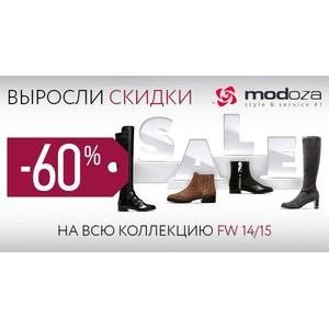 Цены растаяли: итальянская одежда и обувь со скидкой 60 % на Modoza