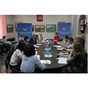 Ивановские активисты ОНФ обсудили управления многоквартирными домами