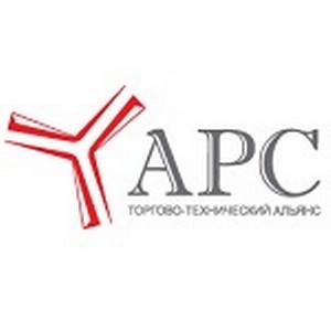 «Торгово-технический альянс «АРС» подводит итоги работы