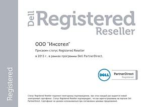 Инсотел присвоен статус Dell Registered Reseller