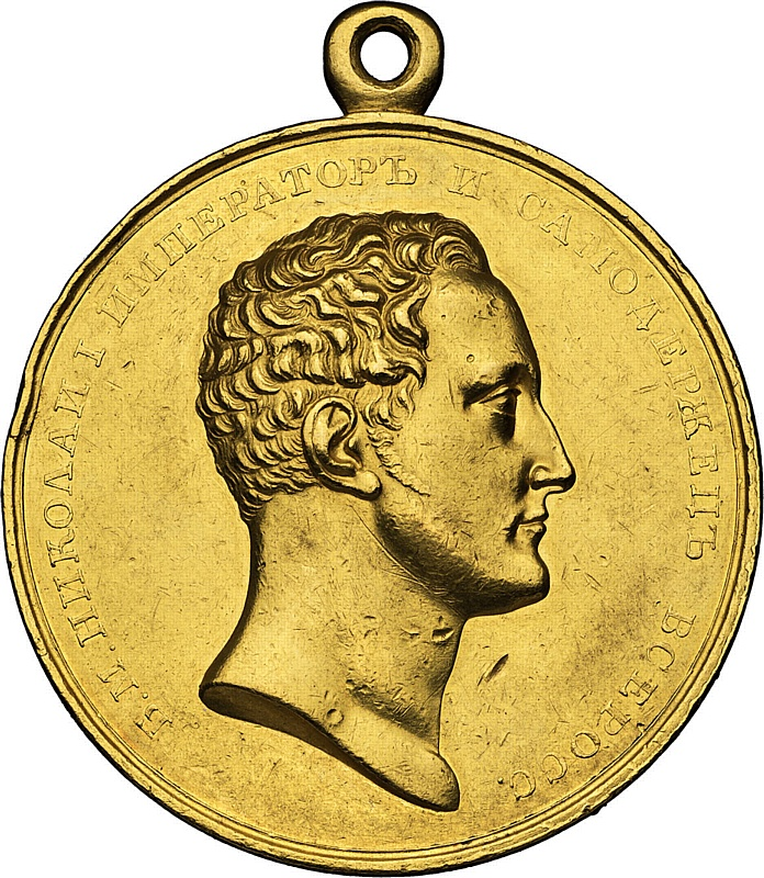 13 ноября 2017 года фирма «Монеты и медали» открывает выставку «Награды России»