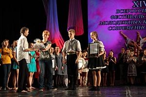 XIV Всероссийский фестиваль-конкурс молодежных коллективов современного танца прошел в Екатеринбурге