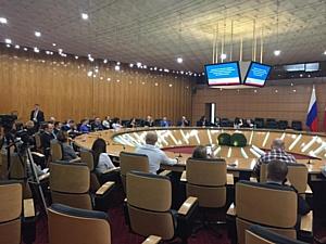 Пост-релиз конференции «БКР Форум 2017» в Москве 13-15 апреля 2017 года