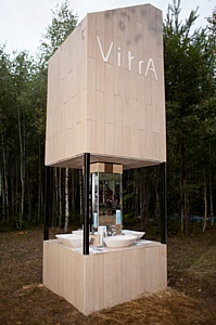 «Источник VitrA» занял достойное место на АрхСтоянии-2013