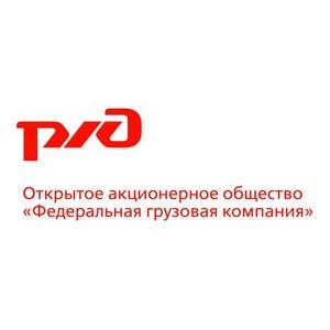 Объем погрузки ФГК на Красноярской железной дороге за 2013 год составил 8,6 млн тонн