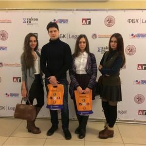 В Москве состоялся Первый Всероссийский юридический кейс-чемпионат Kutafin Legal Cup
