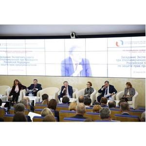 Виктория Бессонова приняла участие в XIII всероссийской конференции бизнес-омбудсменов