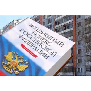 В 2018 году россияне смогут быстро решить любой жилищный вопрос