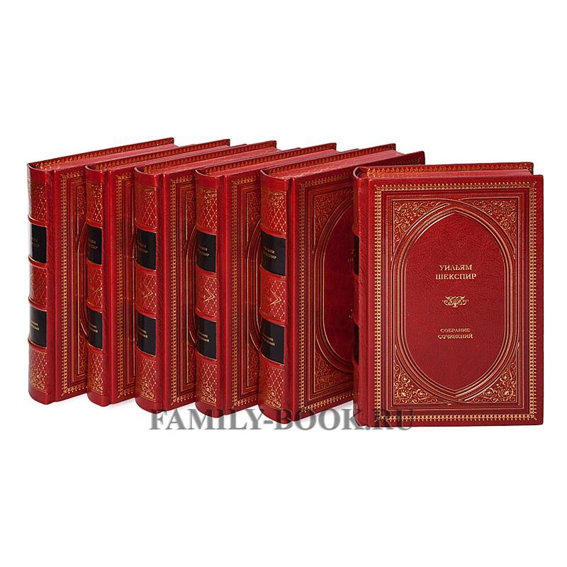 Family-book - традиции и роскошь