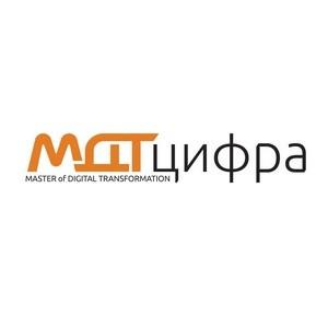 «МДТ «Цифра» разработала проект перехода Аэрофлота на отечественное ПО