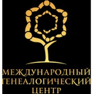 Новый сайт «Международного генеалогического центра»