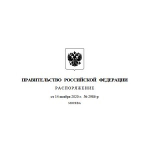 О выделении 61,8 млрд рублей для выплат на детей от 3 до 7 лет