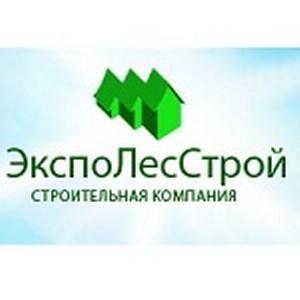 «ЭкспоЛесСтрой» запустила сушильную камеру
