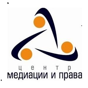 Новый проект Научно-методического центра медиации и права: «Медиация для всех»