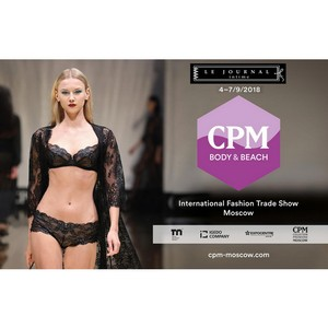 На выставке Collection Premiere Moscow Body & Beach 2018 Le Journal intime покажет свои модели