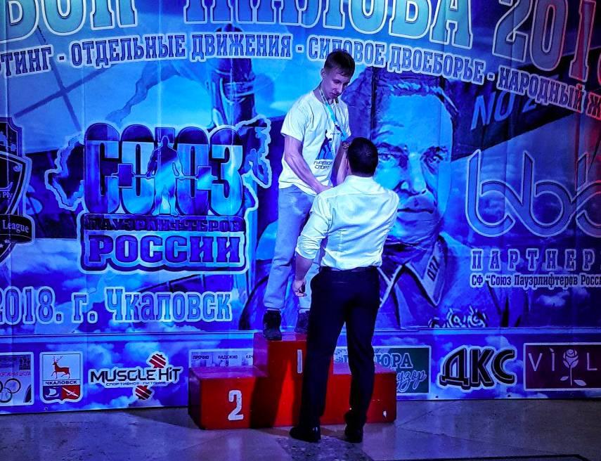 Спортсмены Дзержинского филиала РАНХиГС победили в «Кубке Чкалова 2018»