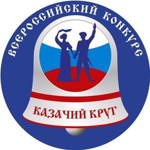 Гала-концерт лауреатов Всероссийского фольклорного конкурса